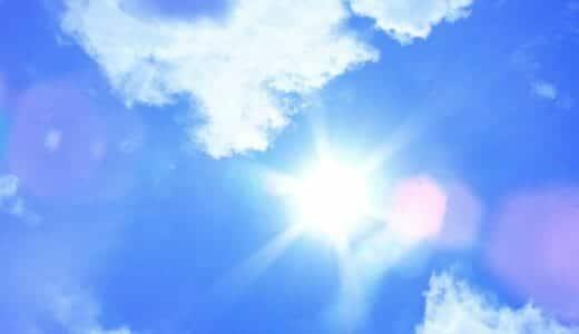 国立市の天気はスマホアプリ「Yahoo!天気」が便利!