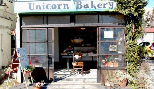 ユニコーンベーカリー(Unicorn Bakery)の焼き菓子がオシャレ!