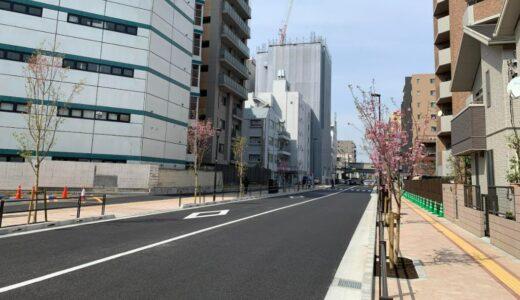 【待望】国立市の新しい道路が開通!